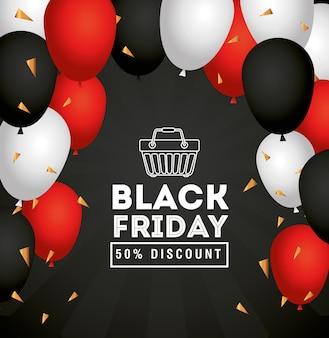 Venerdì nero e cestino con design di palloncini, offerta di vendita, risparmio e shopping
