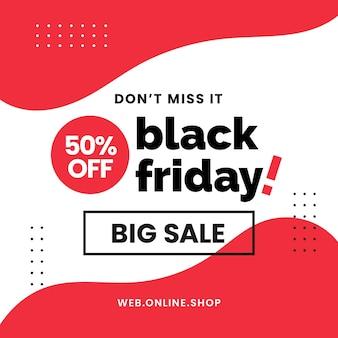 Progettazione del modello di promozione del manifesto di media sociali astratti di grande vendita venerdì nero con un design geometrico fluido semplice