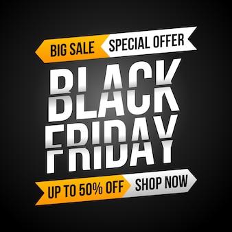 Banner di grande vendita del black friday