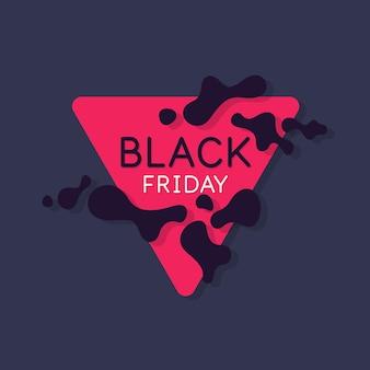 Venerdì nero. grandi vendite. sfondo astratto luminoso con tocchi dinamici di stile minimalista. illustrazione vettoriale per il design del sito web