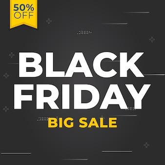 Black_friday_black_friday_banenr_grey Vettore Premium