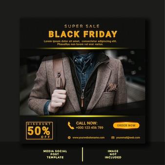 Modello di offerta commerciale venerdì nero. design minimalista per social media, pubblicità, poster promozionali.