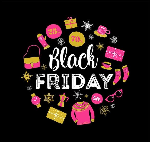 Venerdì nero, banner di vendita di natale, modello di poster e sfondo
