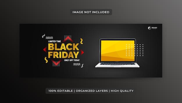 Modello di progettazione di banner di copertina di facebook del black friday