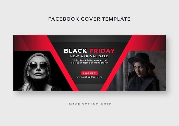 Modello di banner web copertina facebook venerdì nero
