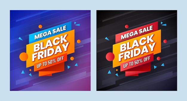 Modello di banner mega vendita del black friday