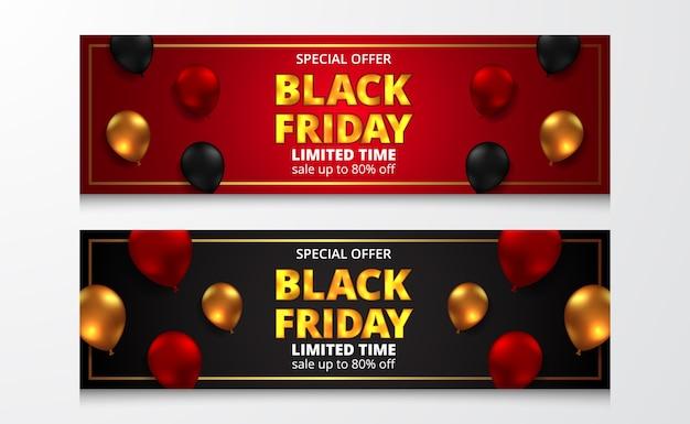 Modello di sconto di offerta di vendita di banner di poster di eventi di festa del black friday per un buon modello commerciale