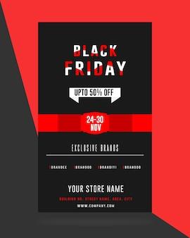 Modello di volantino per banner pubblicitario di vendita del venerdì nero