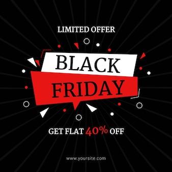 Modello di disegno di banner di vendita del black friday