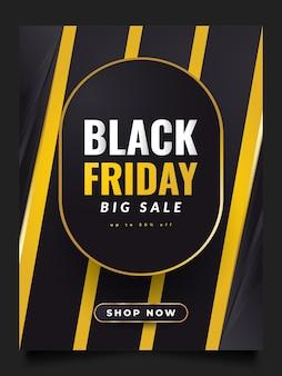 Modello di banner o poster di vendita del black friday. modello di progettazione dell'iscrizione di vendita del black friday