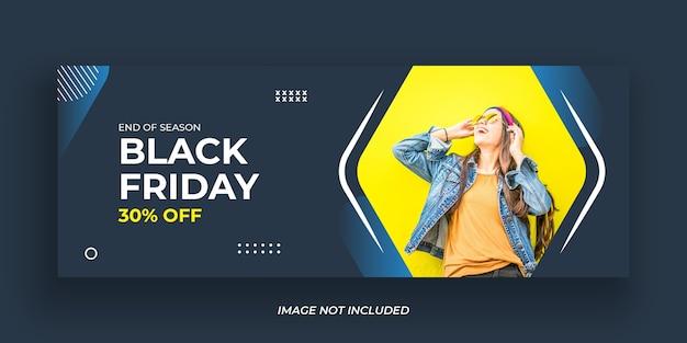 Modello di banner di vendita del black friday