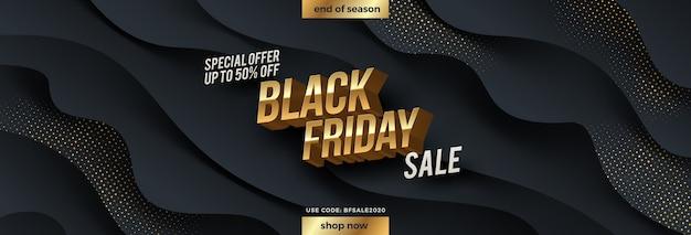Progettazione di vendita venerdì nero. lettere 3d metalliche dorate su uno sfondo a strati ondulato fluido nero con mezzitoni dorati.