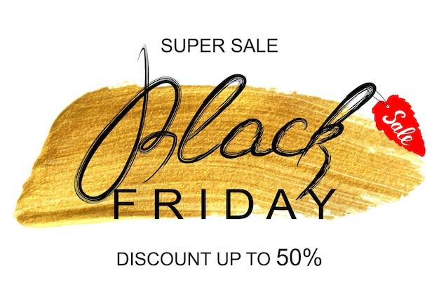 Modello di volantino di vendita del black friday sbavature di vernice dorata astratta