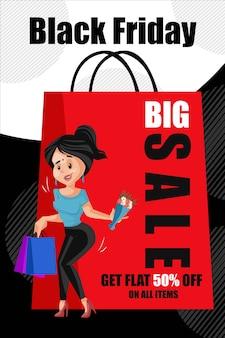 Poster e volantino di vendita del black friday