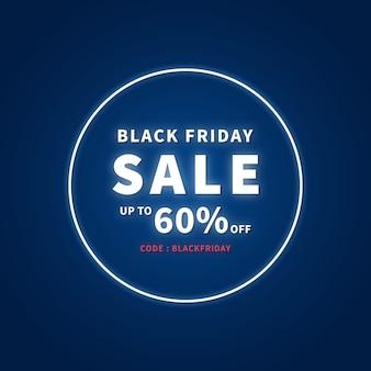 Banner di promozione della vendita del black friday.