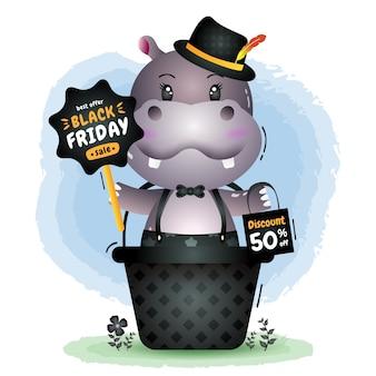 Vendita venerdì nero con un ippopotamo carino nella promozione del bordo della stretta del cestino e illustrazione del sacchetto della spesa