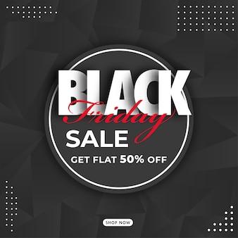 Concetto di design delle vendite del black friday