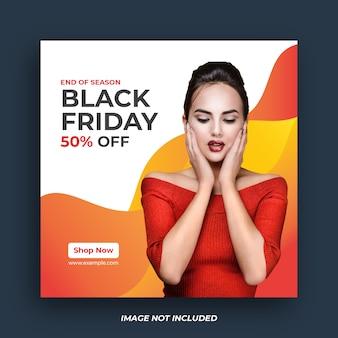 Modello di flayer quadrato banner social media venerdì nero