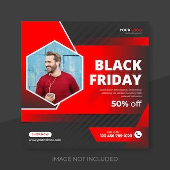 Post di social media del black friday e vendita di fine settimana banner instagram premium vector