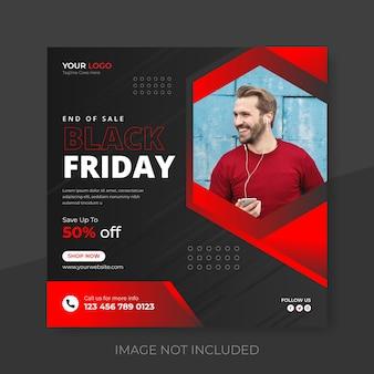 Post sui social media del black friday e vendita del fine settimana modello di banner web post instagram