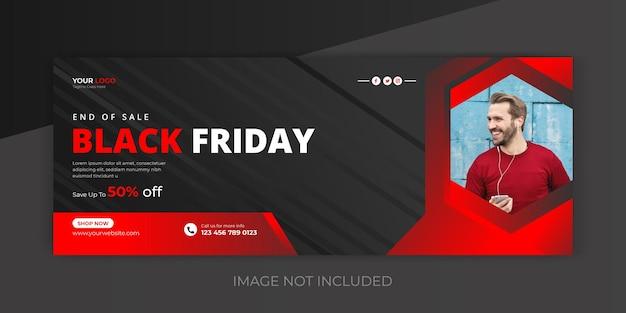 Black friday super vendita foto di copertina e vendita del fine settimana modello banner facebook premium vector