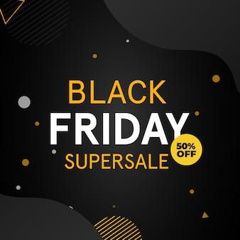 Banner scuro minimo di vendita eccellente del black friday