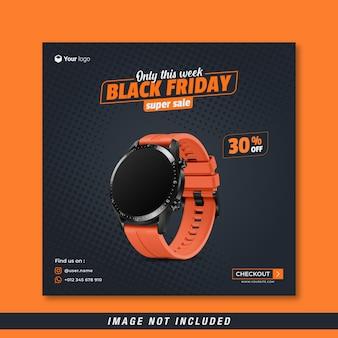 Modello di banner di social media di vendita super black friday