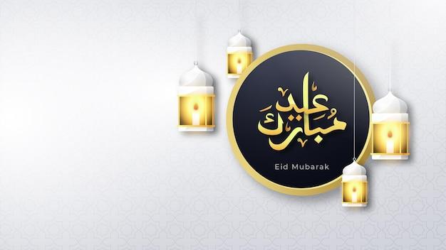 Illustrazione in nero e oro di eid mubarak