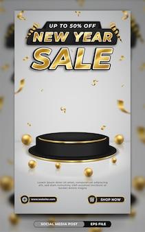 Modello di poster o storia di social media promozionale di vendita di capodanno nero e oro