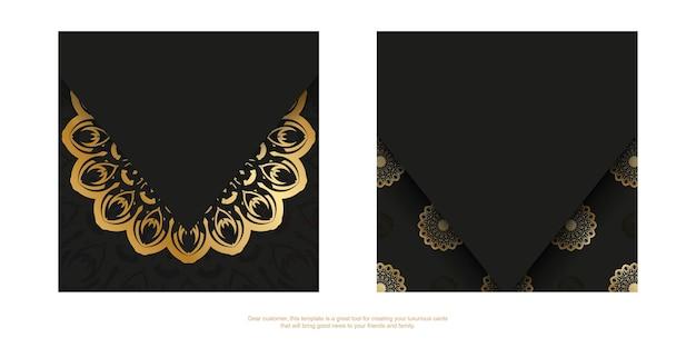 Modello di opuscolo di auguri nero con ornamenti greci dorati