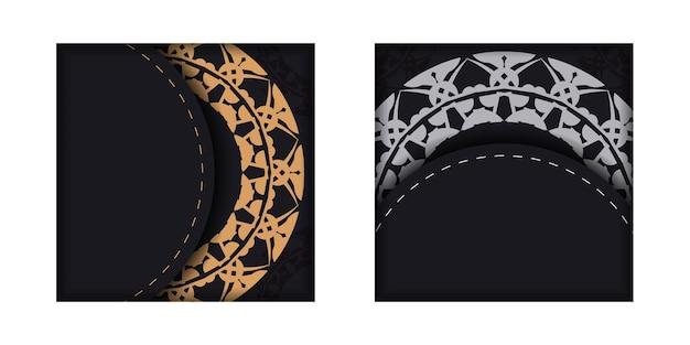 Biglietto di auguri nero con ornamento indiano marrone
