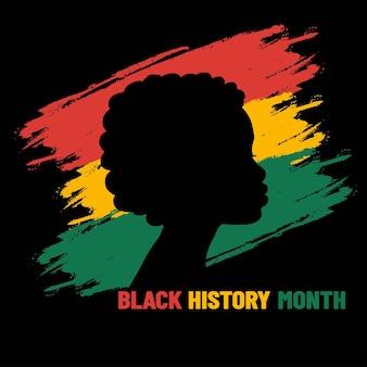 Mese della storia nera. storia afroamericana