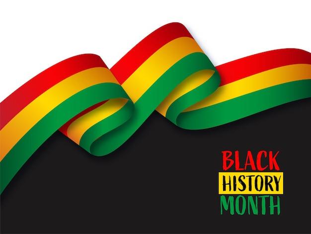 Concetto di mese di storia nera con nastro ondulato su sfondo bianco e nero.