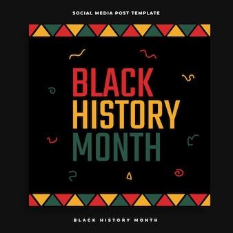 Post instagram del mese della storia nera