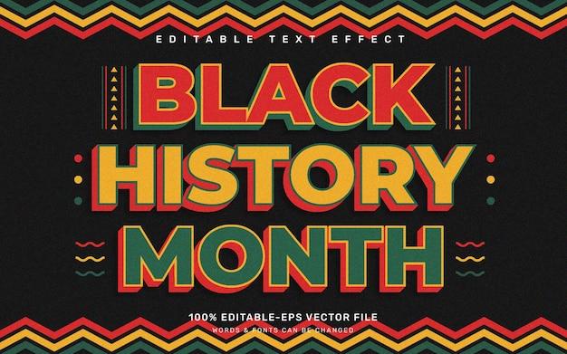 Effetto di testo del mese della storia nera
