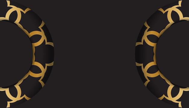 Cartolina nera con ornamento astratto dorato