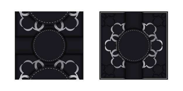 Cartolina nera con ornamento indiano