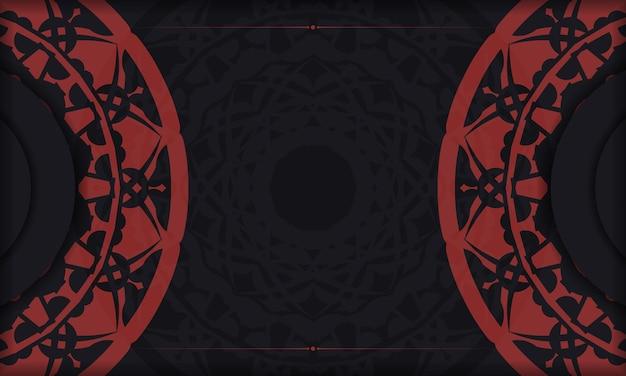 Cartolina nera con ornamenti vintage e posto per il tuo logo. modello di sfondo design stampabile con ornamento vintage.