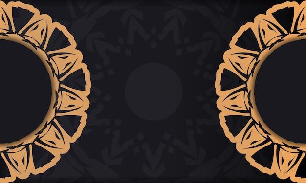 Cartolina nera con ornamenti vintage e posto per il tuo logo e testo. sfondo di design con ornamenti di lusso.