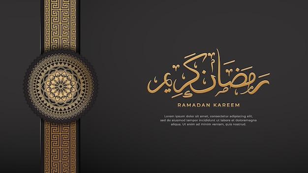 Sfondo nero ramadan kareem con ornamenti islamici calligrafia e mandala creativo