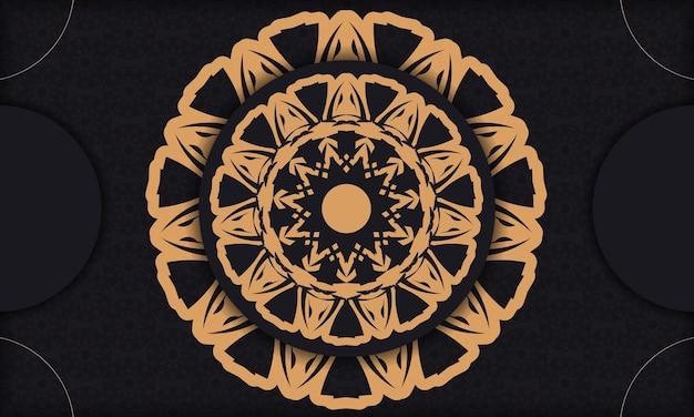 Banner vettoriale nero con ornamenti e posto per il tuo logo e testo. modello di sfondo design stampabile con ornamento di lusso.
