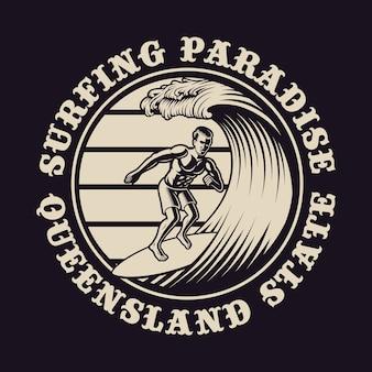 Illustrazione in bianco e nero di un surfista in stile vintage. questo è perfetto per loghi, stampe di camicie e molti altri usi.