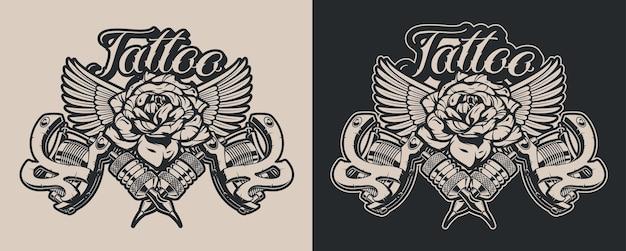 Illustrazioni in bianco e nero macchinette per tatuaggi con rose e ali in stile vintage. perfettamente per poster, design di magliette, stampa su tessuto e molti altri usi. testo in un gruppo separato