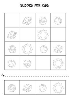 Sudoku in bianco e nero per bambini in età prescolare. gioco di logica con i pianeti del sistema solare.