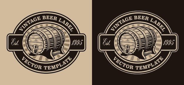Emblema di birra vintage in bianco e nero con un barile di birra