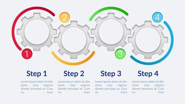 Modello di infografica ingranaggi cerchio vuoto. elementi di design di presentazione fantasia con spazio di testo