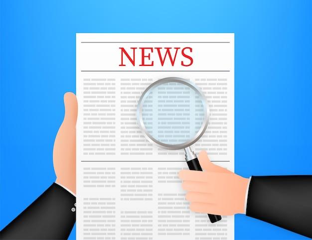 Quotidiano vuoto. intero giornale completamente modificabile in maschera di ritaglio. legge le notizie con una lente d'ingrandimento. illustrazione di riserva di vettore.