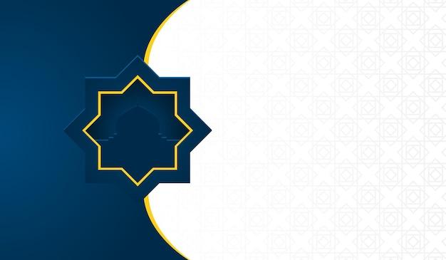 Illustrazione di sfondo islamico vuoto