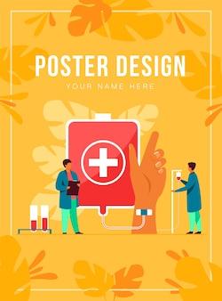 Modello di poster della stazione di donazione di sangue