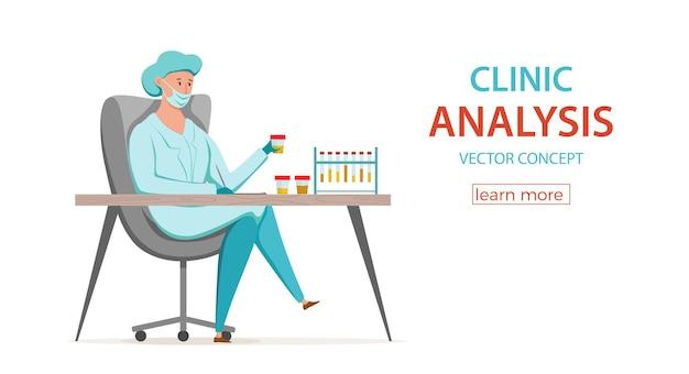 Illustrazione di vettore di ricerca di diagnosi di laboratorio medico di analisi del sangue.